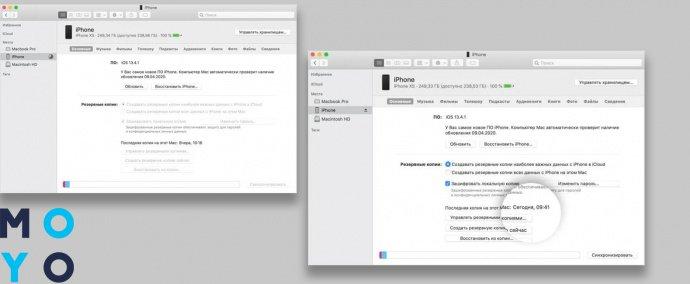 перенос данных через iCloud