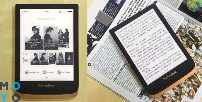 дизайн PocketBook 632 Touch 3 HD