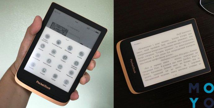 автономность PocketBook 632 Touch 3 HD