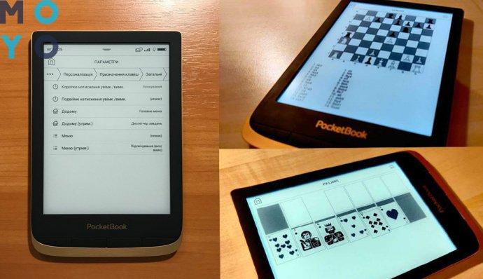 программы на PocketBook 632 Touch 3 HD