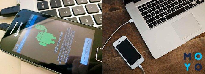 подключаем телефон к компьютеру