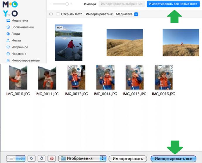 Перенос фото с iPhone на Mac OS