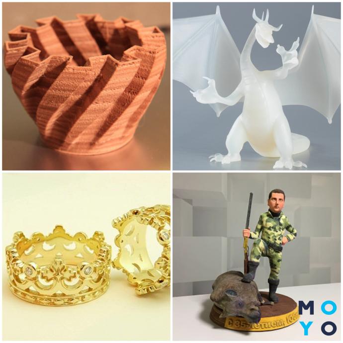 Напечатанные 3D-изделия