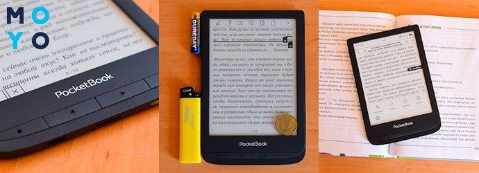 качество экрана Pocketbook 628