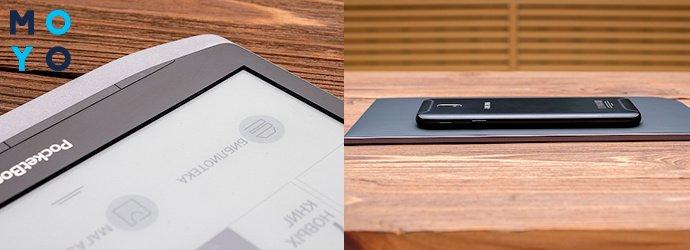 загружать книги со смартфона на PocketBook InkPAD X