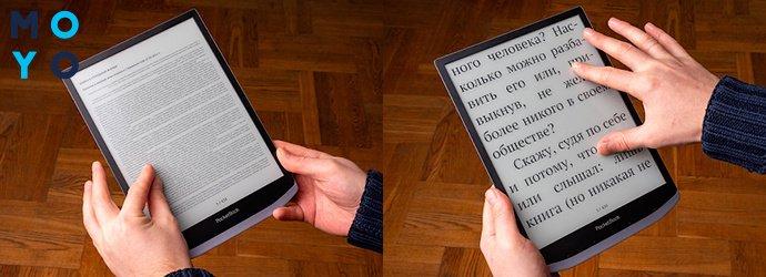 PocketBook InkPAD X заточен на чтение