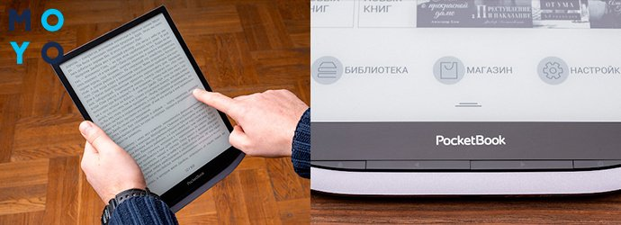плюсы PocketBook InkPAD X