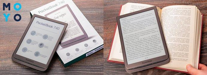 Pocketbook 740 Pro — крупноформатная читалка на 7.8 дюйма