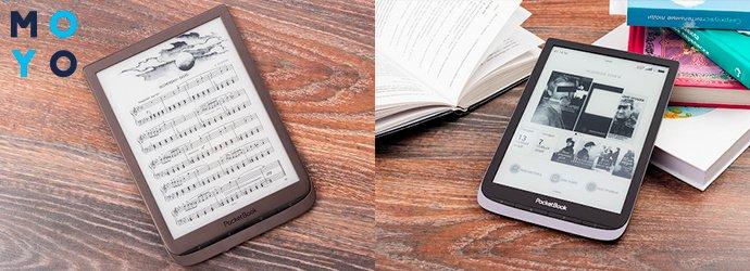 Pocketbook 740 Pro — лучше любой бумажной книги