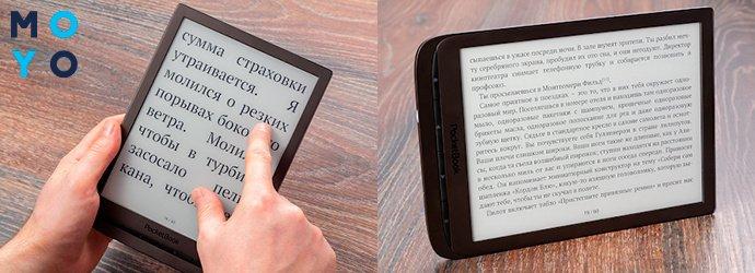 подсветка Pocketbook 740 Pro
