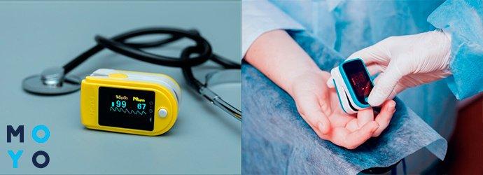 Измерение SpO2 — задача врача
