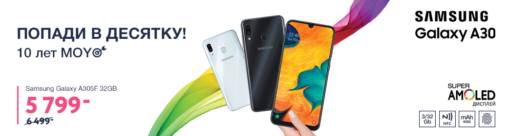 Смартфон Samsung Galaxy A30 32GB A305F Black