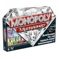 Настольная игра HASBRO MONOPOLY МОНОПОЛИЯ Миллионер (98838)