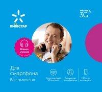 Стартовый пакет Київстар Онлайн Плюс Р1