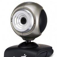 Веб-камера GENIUS i-Look 1 321