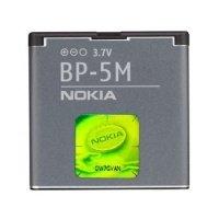 Аккумулятор МС Nokia BP-5M
