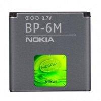 Аккумулятор МС Nokia BP-6M