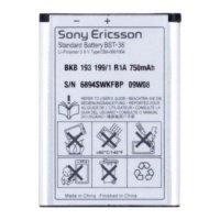 Аккумулятор МС SonyEricsson BST-36