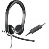 Компьютерная гарнитура Logitech H650e Dual USB Wired Headset (981-000519)