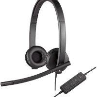 Компьютерная гарнитура Logitech USB Headset H570e Stereo (981-000575)
