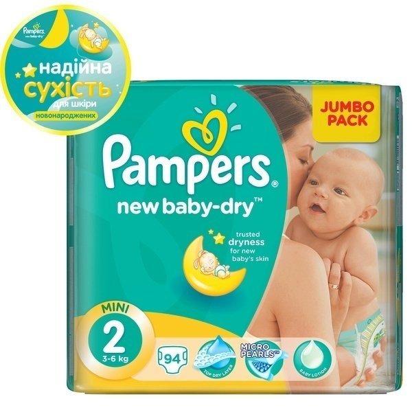 ≡ Подгузники PAMPERS New Baby-Dry Mini (3-6 кг) 94 шт ... 4468ced1e49