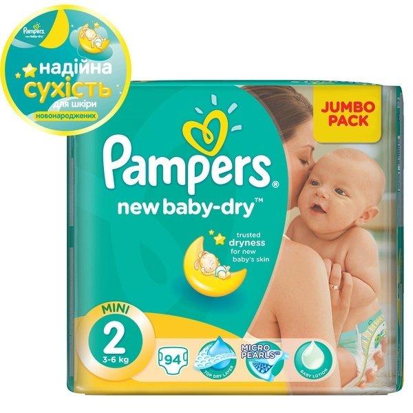 ≡ Подгузники PAMPERS New Baby-Dry Mini (3-6 кг) 94 шт ... 44a6e09a243