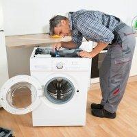 Установка стиральной машины Стандартная