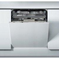 Посудомоечная машина Whirlpool ADG 7200