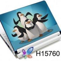 Наклейка на ноутбук Easy Link H15760 пингвины