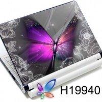 Наклейка на ноутбук Easy Link H19940 бабочка