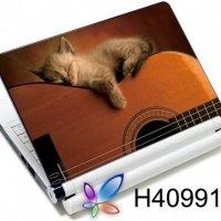 Наклейка на ноутбук Easy Link H40991 кот