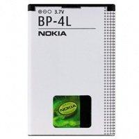 Аккумулятор МС Nokia BP-4L