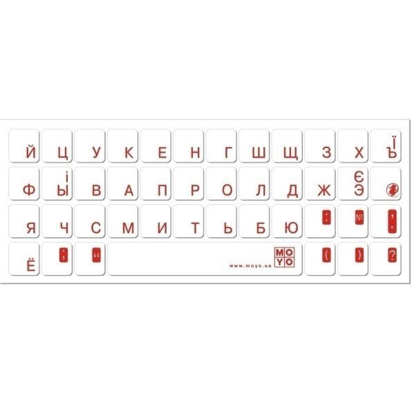 Наклейка на клавіатуру основа прозора символ червонийфото1