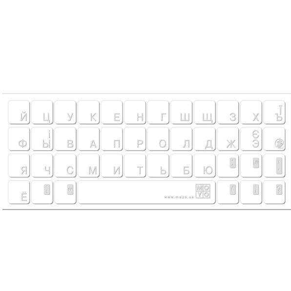Наклейка на клавіатуру основа прозора символ білий фото1