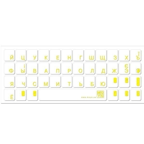 Наклейка на клавіатуру основа прозора символ жовтий фото1