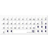 Наклейка на клавиатуру основа прозрачная символ синий