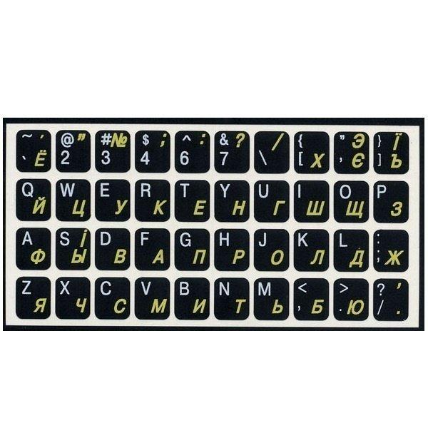 Наклейка на клавіатуру основа чорна символ білий-жовтий фото1