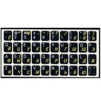 Наклейка на клавіатуру основа чорна символ білий-жовтий