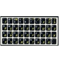 Наклейка на клавиатуру основа черная символ белый-желтый