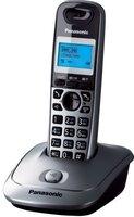 Телефон Dect Panasonic KX-TG2511UAM Metallic