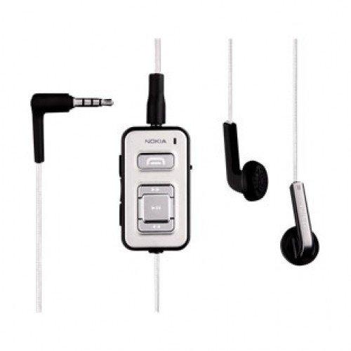 ≡ Гарнитура проводная Nokia HS-45+AD-43 – купить в Киеве  33445714d0f69