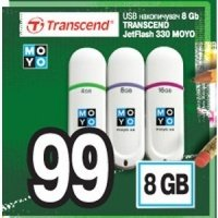 Накопичувач USB 2.0 TRANSCEND JetFlash 330 8GB (TS8GJF330_M)