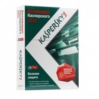 Антивирус Kaspersky Anti-Virus 2012 2 Desktop Обновление BOX
