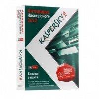 Антивирус Kaspersky Anti-Virus 2012 2 Desktop Обновление BOX