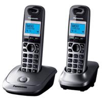 Телефон Dect Panasonic KX-TG2512UAM Metallic