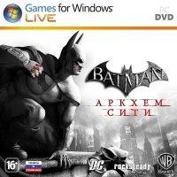 Игра PC Batman: Аркхем Сити