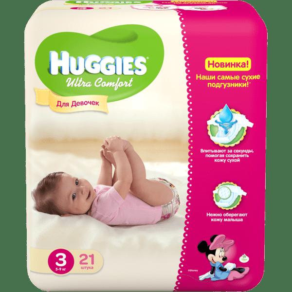 Подгузники Huggies ULTRA COMFORT 3 для девочек 21 шт (5029053543543) фото 1 432e63f50e9