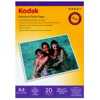 Бумага KODAK глянц. 200г/м, A4, 20л. карт.уп. (CAT5740-804)