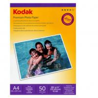 Бумага KODAK глянц. 200г/м, A4, 50л. карт.уп. (CAT5740-805)