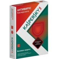Антивирус Kaspersky Anti-Virus 2013 2 Desktop BOX